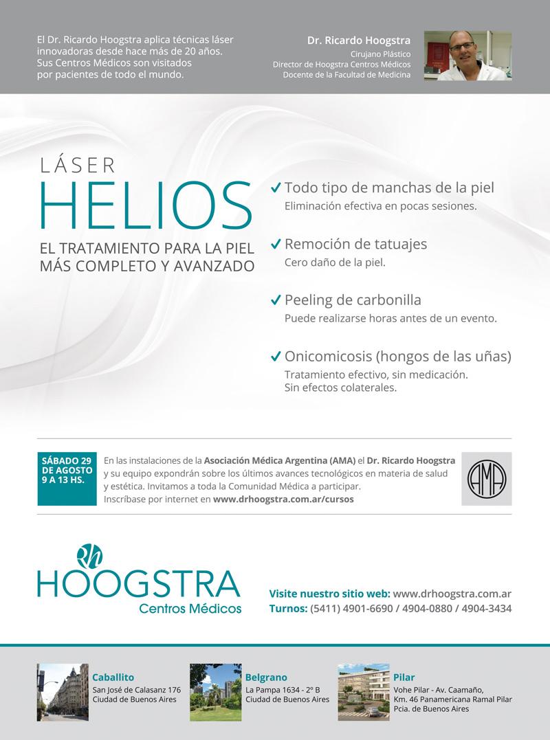 Helios: le traitement de la peau le plus complet et le plus avancé